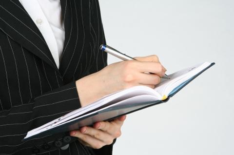 Contrato de Compra y Aprovisionamiento de Servicios SIGEC